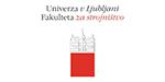 Univerza v Ljubljani, Fakulteta za strojništvo